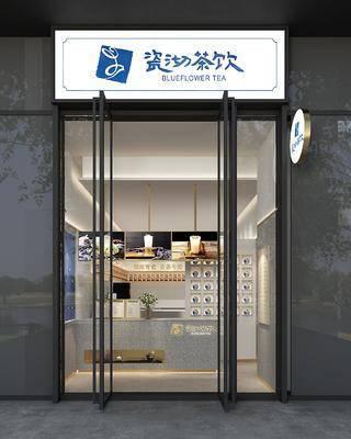 奶茶店, 门面门头, 现代
