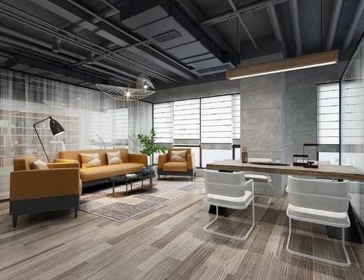 会客区, 沙发, 吊灯, 餐桌, 工业风, 桌子, 书桌, 办公椅, 单人椅, 落地灯, 植物