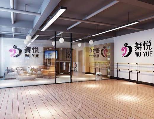 现代, 舞蹈室, 多人沙发, 茶几, 单人沙发