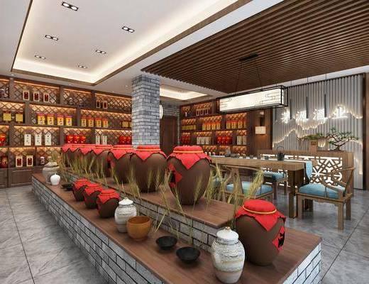 新中式酒庄, 货架, 酒坛, 休闲桌椅, 吊灯