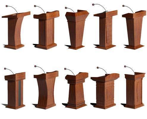 演讲台, 发言台, 讲桌, 主持台
