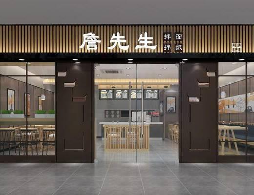 快餐店门头, 门面, 店铺, 餐厅
