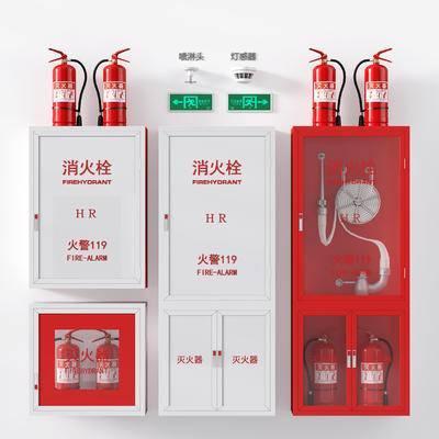消防箱, 灭火器, 喷淋头, 消防栓, 安全出口, 现代