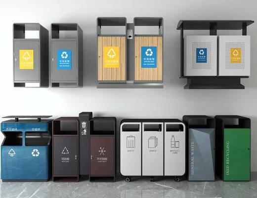 现代垃圾桶, 垃圾箱