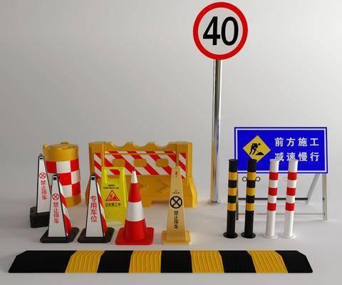 路障, 交通设施, 指示牌