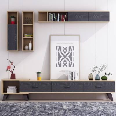 电视柜组合, 边柜组合, 壁柜组合, 摆件组合, 北欧
