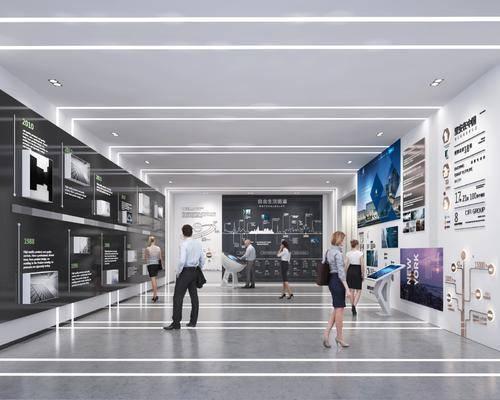 现代简约展厅