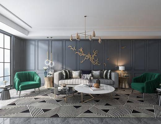 沙发组合, 多人沙发, 茶几, 单人沙发, 吊灯, 边几, 台灯, 摆件, 装饰品, 陈设品, 现代
