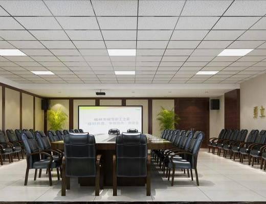 现代, 会议室, 工装