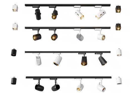 現代導軌燈, 導軌燈, 射燈