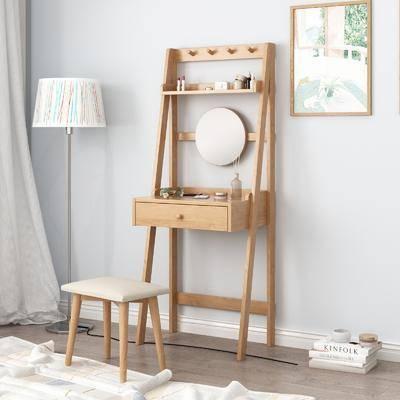 實木梳妝臺, 落地燈, 凳子, 掛畫組合, 擺件組合, 北歐