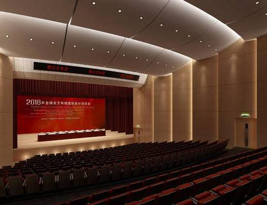 现代影剧院, 报告厅, 椅子, 会议厅