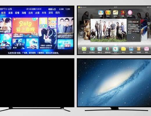液晶电视, 现代