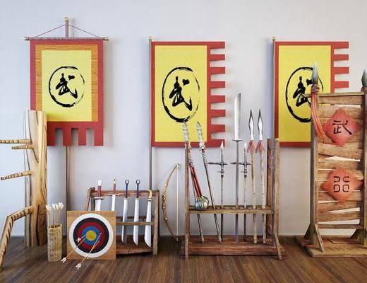 冷兵器, 长矛, 木人桩, 武术馆道具, 箭靶, 武器架, 武术旗帜