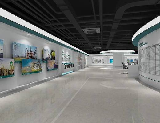展厅, 国家电网