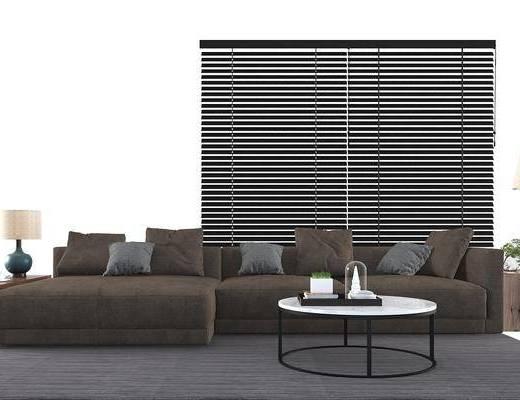 沙发组合, 沙发, 多人沙发, 转角沙发, 落地, 台灯, 茶几, 边几, 案几, 摆件, 装饰品, 植物, 盆栽, 现代, 卷帘