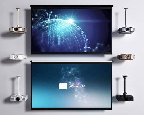投影仪, 屏幕, 监控
