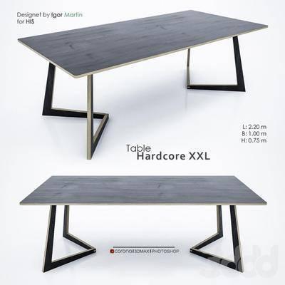 餐桌, 现代餐桌, 现代