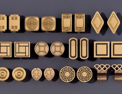 五金柜门, 门把组合, 门拉手, 门锁, 现代