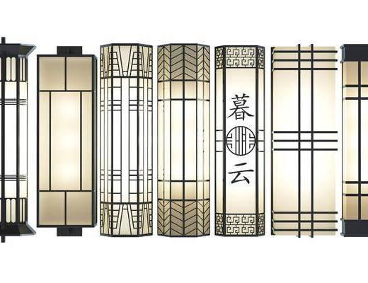 中式壁灯, 壁灯组合