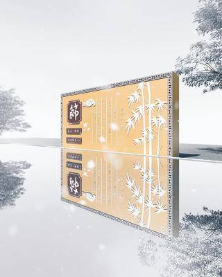文化墙, 古建, 中式文化墙3d模型