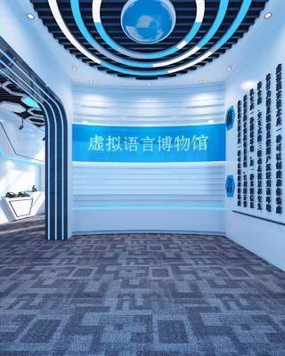 科技展厅, 荣誉室, 展厅, 展览