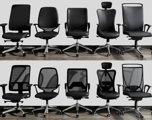 办公椅, 单人椅, 椅子组合, 现代