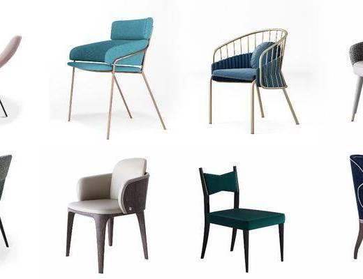 休闲椅组合, 现代