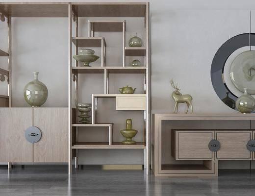 装饰柜架, 柜架组合, 新中式柜架组合, 新中式摆件, 摆件, 置物柜, 边柜, 瓷器, 装饰品, 新中式