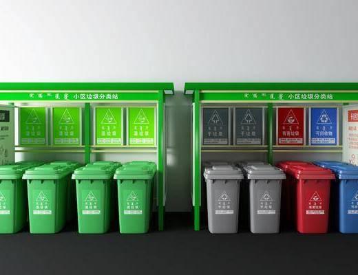 现代, 垃圾桶, 摆件, 3D模型, 软装