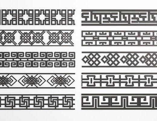 花格组合, 铁艺, 新中式