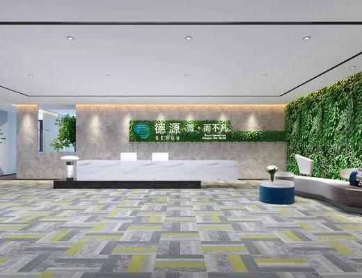 前台接待, 休息区, 公司前台, 植物墙, 绿植墙, 多人沙发, 异形沙发, 花瓶花卉, 现代