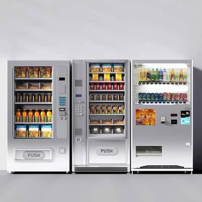 自动售货机, 售货机, 现代