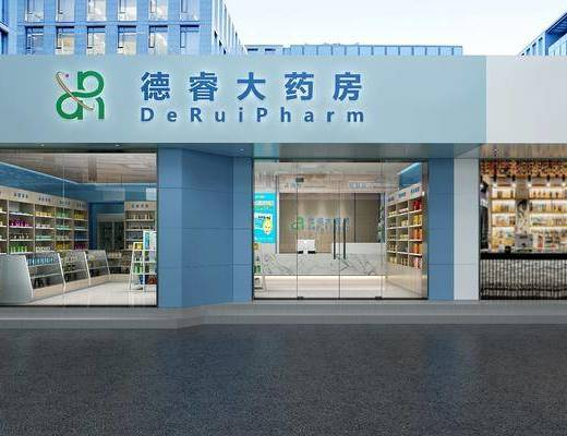 药店医院, 门面门头, 前台, 药品, 现代