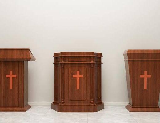 基督教讲台, 演讲台
