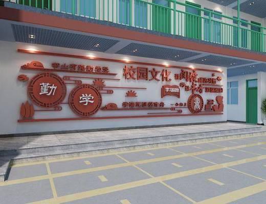 学校文化墙, 墙饰, 盆栽, 现代