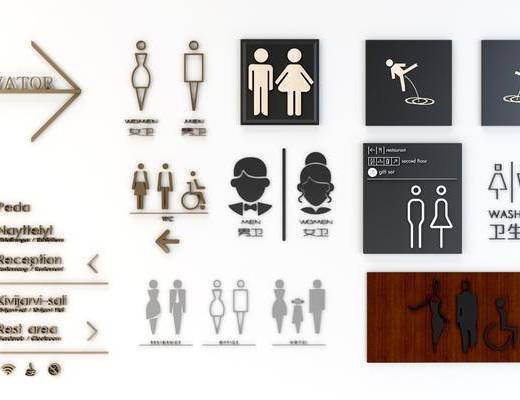 标识组合, 现代