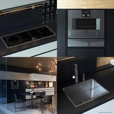 厨房, 餐厅, 餐桌, 餐椅, 单人椅, 装饰柜, 吊灯, 洗手台, 现代