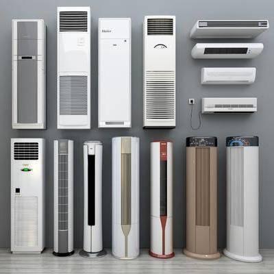 现代空调, 现代, 空调, 立式空调, 壁式空调