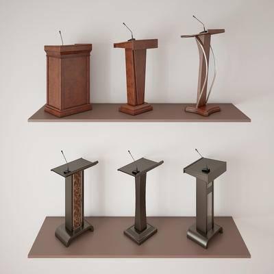 现代, 演讲台, 单体