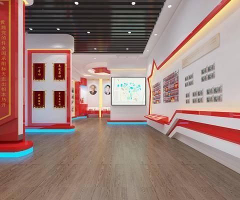 展厅, 展览, 荣誉墙
