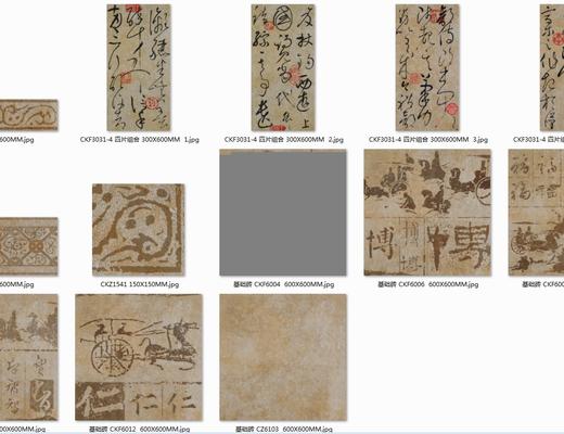马可波罗, 贴图, 瓷砖