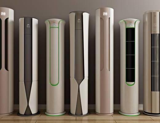 空调, 立式空调, 现代空调