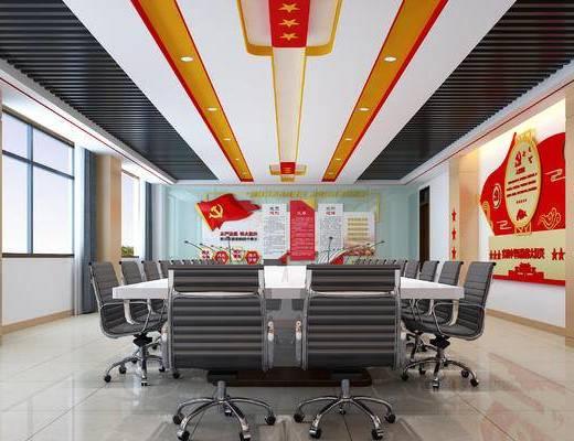 会议室, 党政机关, 背景墙