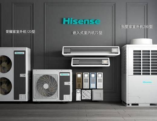 别墅空调外机, 嵌入式室内机, 空调出风口, 空调遥控器