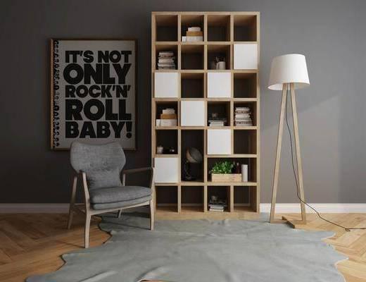 书柜, 装饰柜, 落地灯, 装饰架, 装饰画, 挂画, 单人椅, 现代