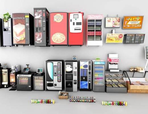 现代, 冰柜, 酒柜, 糕点柜, 收银机, 酒水