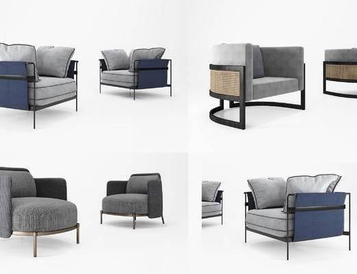 单人沙发, 北欧沙发, 现代沙发, 灰色