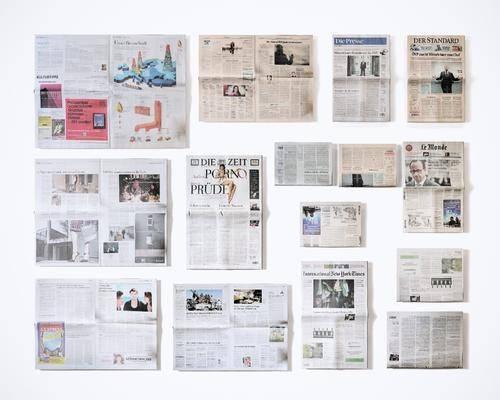 报纸, 日用品