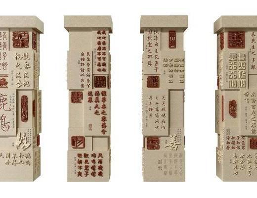 新中式, 景觀柱, 單體
